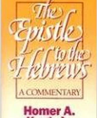 bookstore-epistle-hebrews