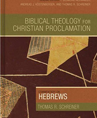 bookstore-hebrews-biblical-theology